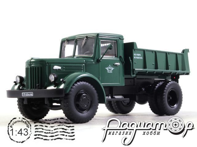 МАЗ-205 самосвал (ограниченная серия 360 шт) (1947) SSML001