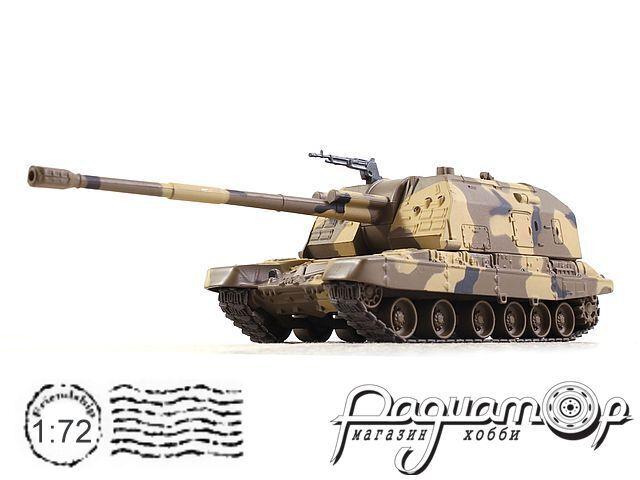 Русские танки №82, 2С19 «Мста-С» камуфляж (1989)