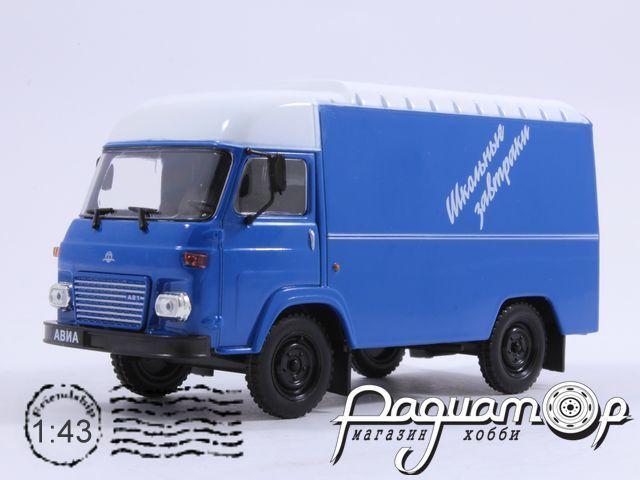 Автомобиль на службе №47, АВИА-21Ф Школьные Завтраки (1989)
