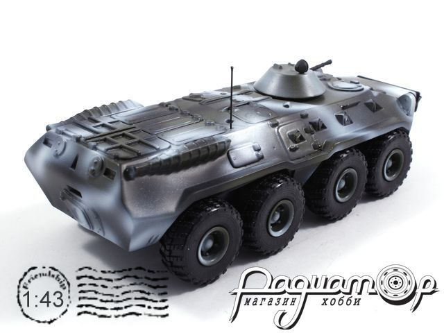 БТР-80 бронетранспортер (1984) 17-13H