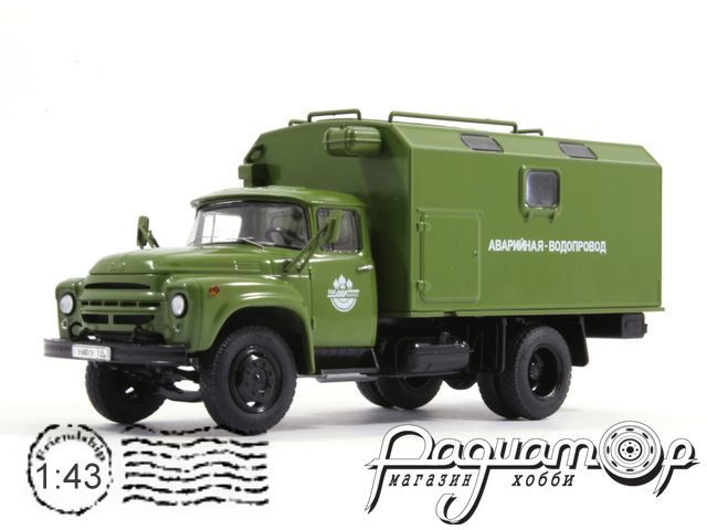 ЗИЛ-130 кунг аварийная-водопровод (1964) SSM1072