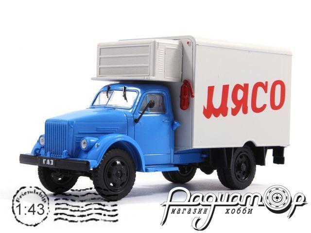 Автомобиль на службе №58, 1АЧ (ГАЗ-51) Рефрижератор (1950)
