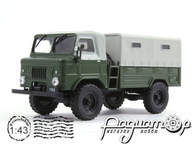 Автолегенды СССР №113, ГАЗ-62 (1959)