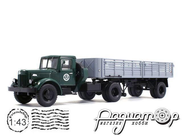 МАЗ-200В с полуприцепом МАЗ-5215 (1951) SSM7003