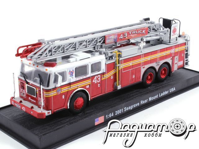 Seagrave rear mount ladder USA пожарная (2001) KWS002