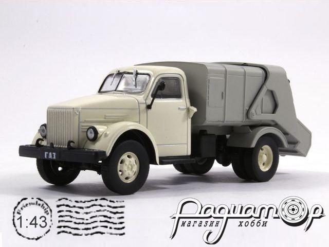 Автомобиль на службе №49, ГАЗ-51А (93М) Вывоз мусора (1955)