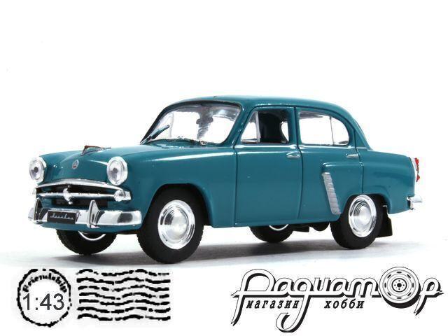 Москвич-402 Такси (1956) 1808