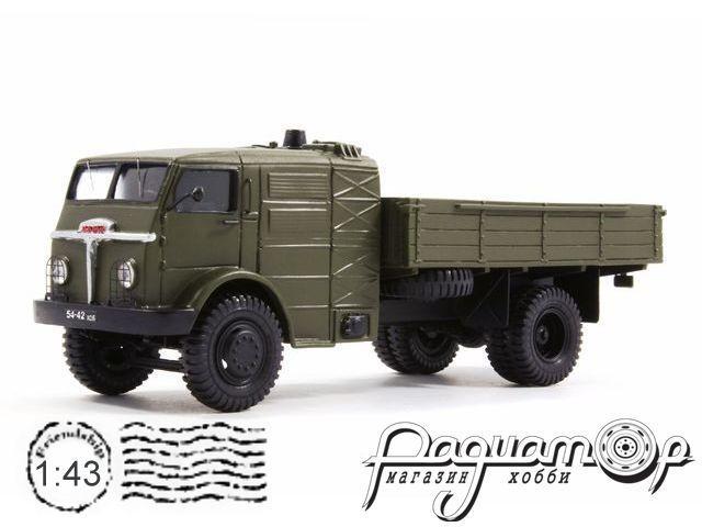 НАМИ-012 паровой грузовик на база ЯАЗ-200 (1948) 18-1M