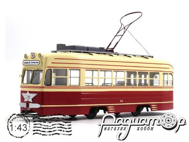 Трамвай КТМ-1 (1947) 11-3