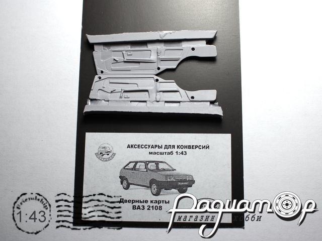 Дверные карты (ВАЗ-2108) 43-122