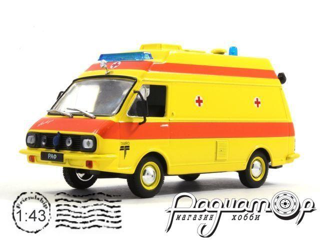 Автомобиль на службе №50, РАФ-ТАМРО Реанимация (1976)