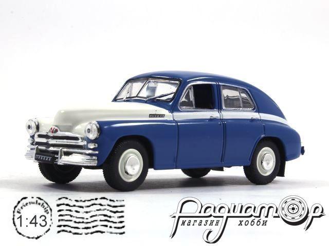 Автолегенды СССР Лучшее №1, ГАЗ-М20В «Победа» (1950) (L)
