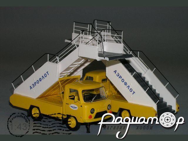 ТПС-22 (УАЗ-452Д) пассажирский трап (1965) С2-74