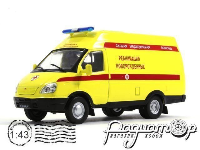 Автомобиль на службе №53, СемАР-3234 Реанимация новорожденных (2000)