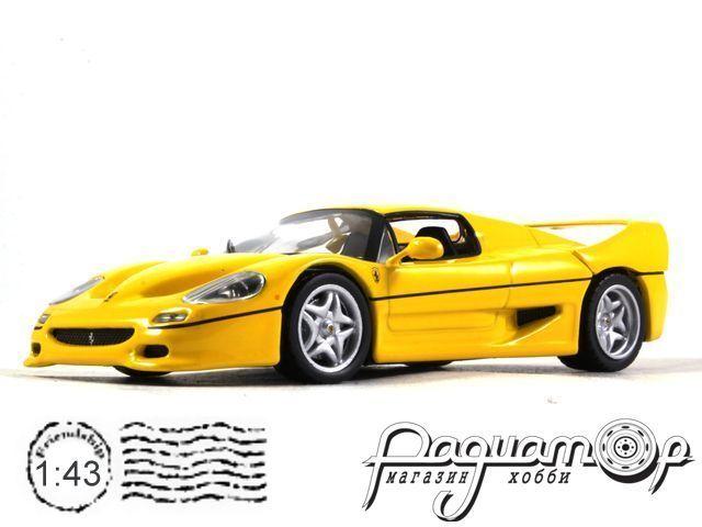 Коллекция Феррари №12 Ferrari F50 (1995)