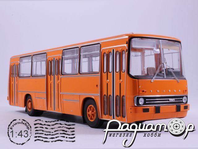 Ikarus 260 (1972) 04015A
