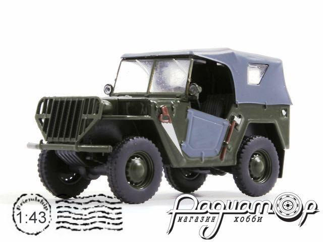 Автолегенды СССР №118, НАТИ-АР (1941)
