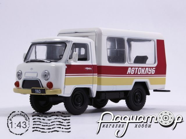 Автомобиль на службе №55, УАЗ-3303 (Т12.02) Автоклуб (1986)