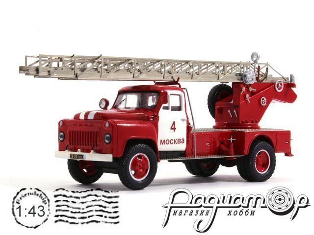 ГАЗ-52 АЛ-18 пожарная (1985) (лимитированная серия)
