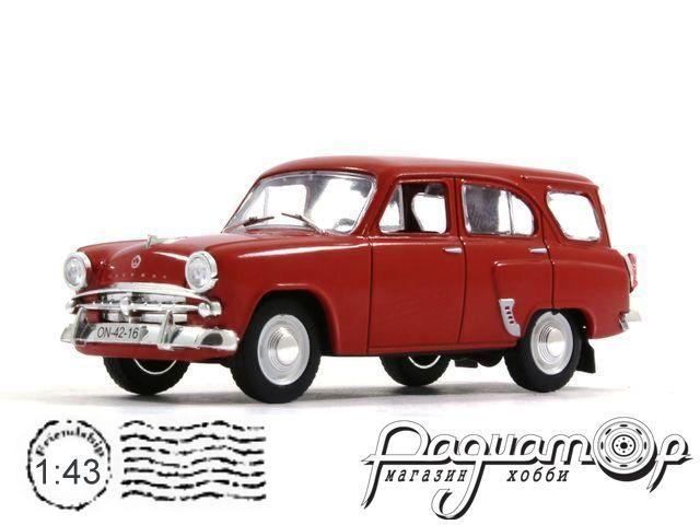 Retroautok №127, Москвич-423Н (1958)