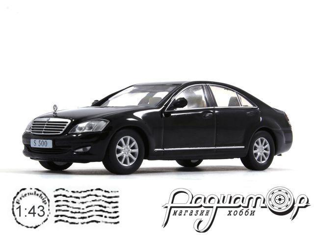 Суперкары №80, Mercedes-Benz S-Klasse W221 (2005)