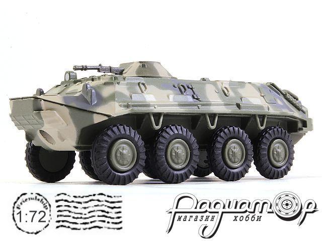 Русские танки №90, БТР-60ПБ камуфляж (1960)