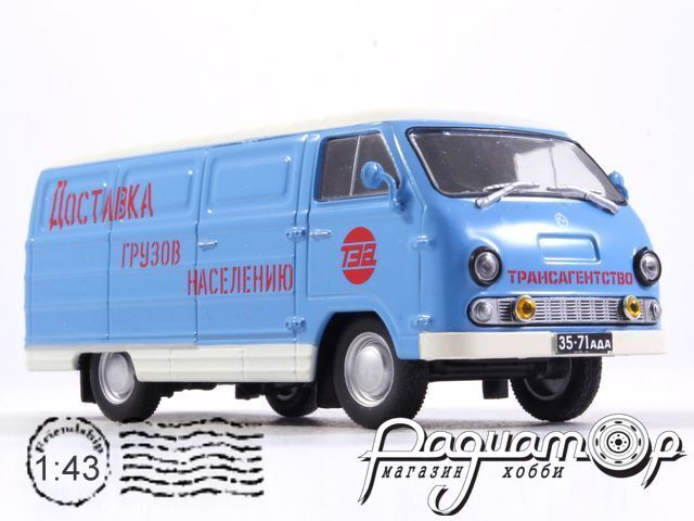 ЕрАЗ-762Б