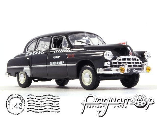 ГАЗ-12 «ЗиМ» Такси (1950) 1792