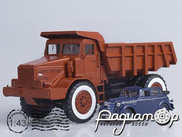 МАЗ-525 самосвал (25 тонн) выставочный (1950) SSML004