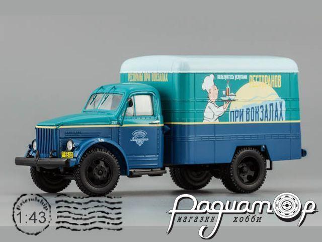 ГАЗ-51 фургон
