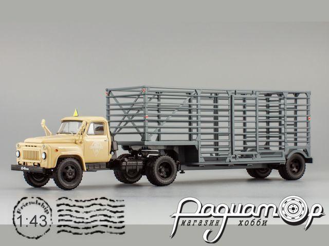 ГАЗ-52-06 c полуприцепом-таровозом