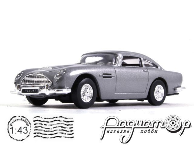 Aston Martin DB4 (1962) LS32