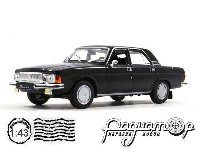Москвич-2150 Такси (1973) 1790