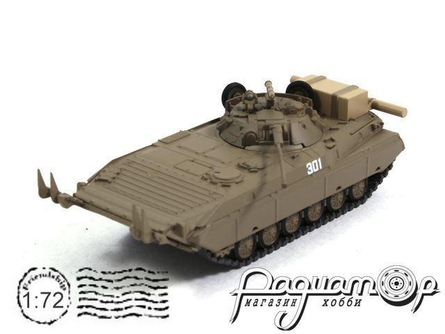 Русские танки №92, БМП-2 хаки (1977)