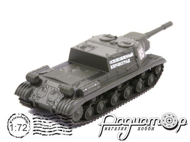 Русские танки №93, ИСУ-152