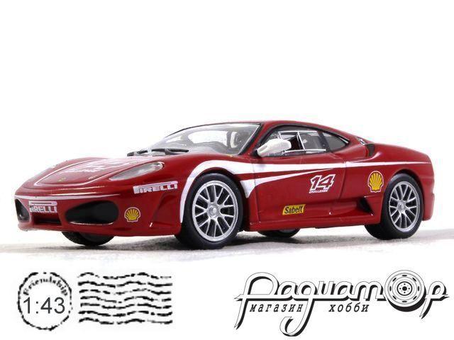 Коллекция Феррари №64 Ferrari 430 Challenge (2007)