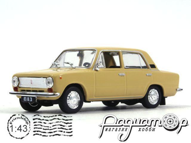 Автолегенды СССР №123, ВАЗ-21011 «Жигули» (1974)