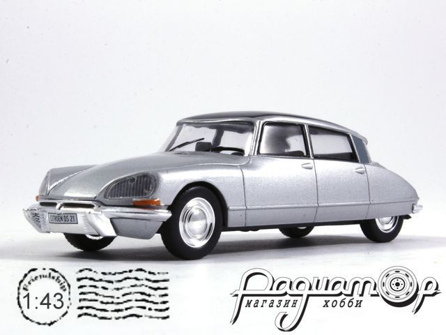 Masini de Legenda №65, Citroen DS 21 (1965)