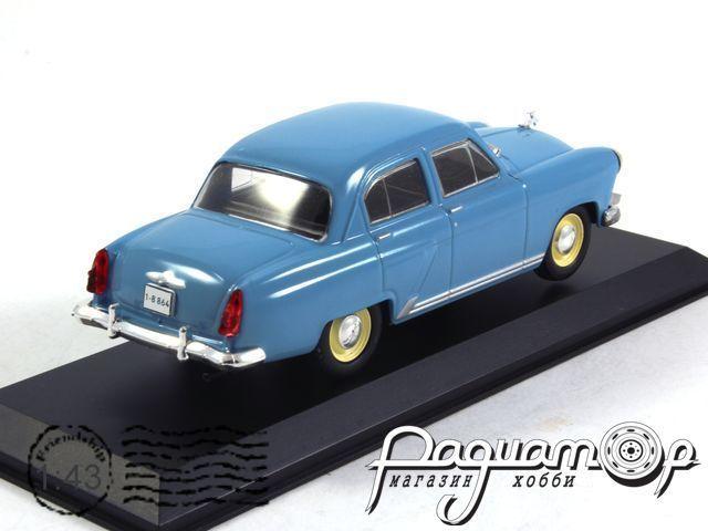 Masini de Legenda №4, ГАЗ-21И «Волга» (1958)