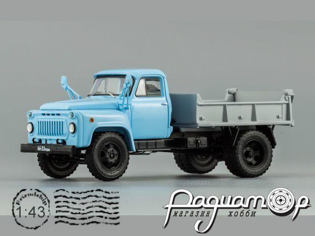 САЗ-3504 самосвал (1975) 105204
