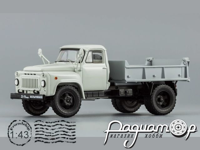 САЗ-3504 самосвал (1974) 105211