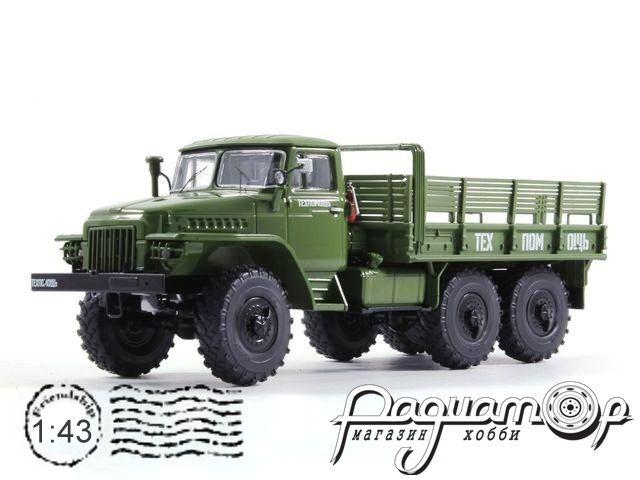 УРАЛ-375Д бортовой (1961) SSM1055