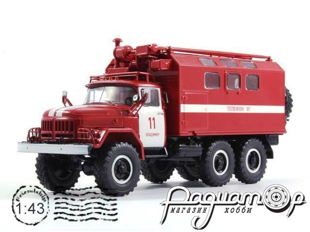 ЗИЛ-131 кунг пожарный (1966) SSM1102