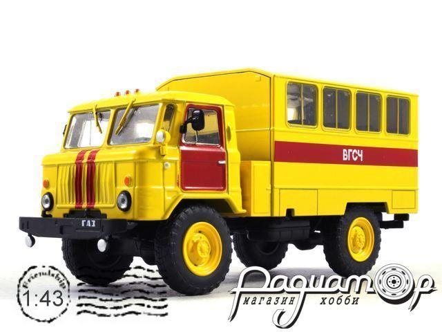 Автомобиль на службе №79, ГАЗ-66 (АС-3902) горноспасательный (1964)