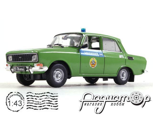 Москвич-2140 Милиция СССР (1976) 1667