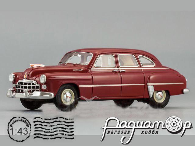ЗИМ (ГАЗ-12) (1948) 101202