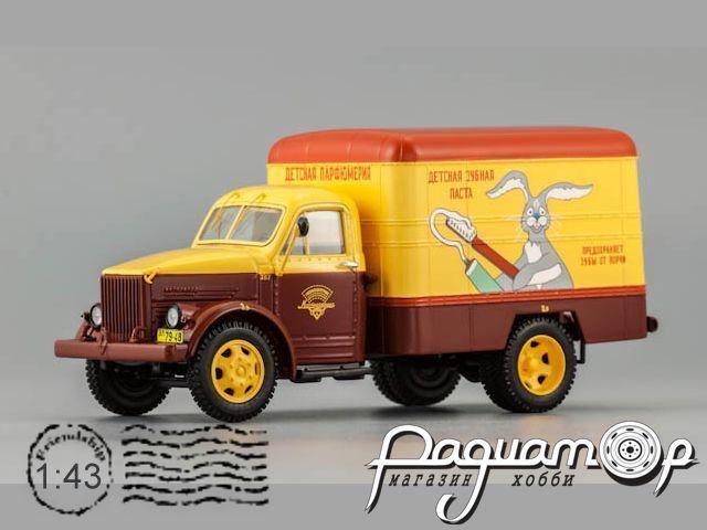 КИ-51 (ГАЗ-51) фургон