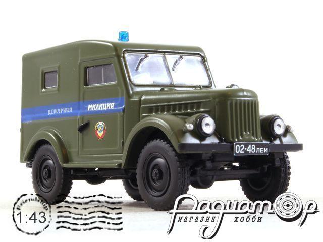 ГАЗ-69 Милиция, Дежурная (1955) 0540