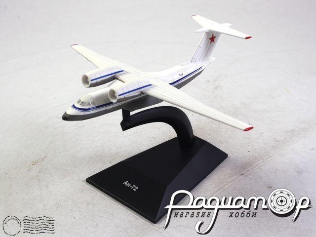 Легендарные самолеты №87, Ан-72 (1972) 1:250 (L)