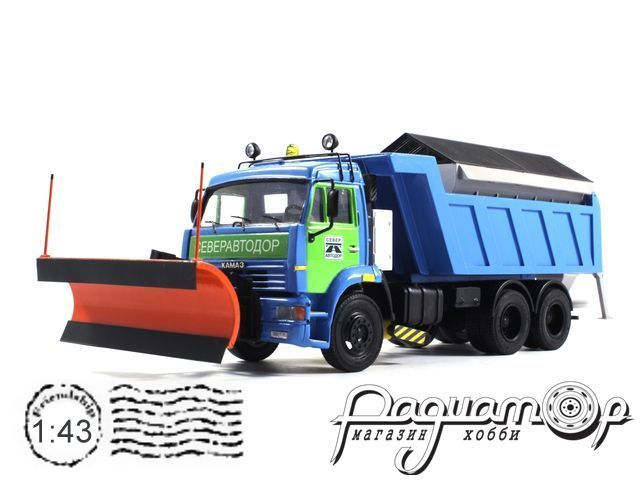КамАЗ МДК самосвальный (2010) KM358B
